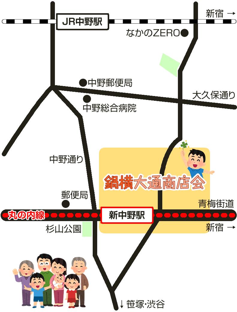 鍋横大通商店会へのアクセス地図