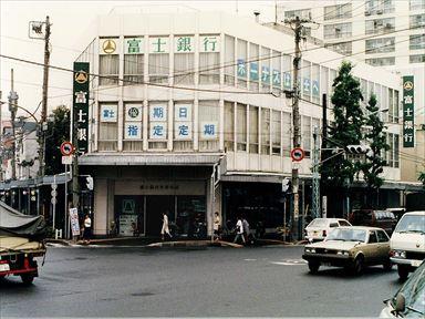 1981-1983: Fuji Bank