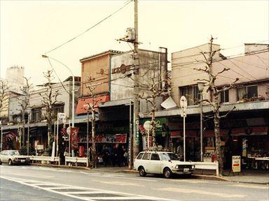1981: Saito Watch shop・ Shojiki-Ya・Musashi-Ya