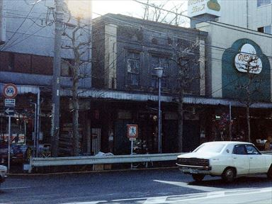 1983-1985: Noda Home shop・Tomoe-Ya・Tomita-Ya