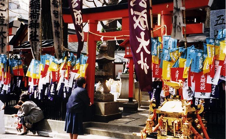五社五成神社