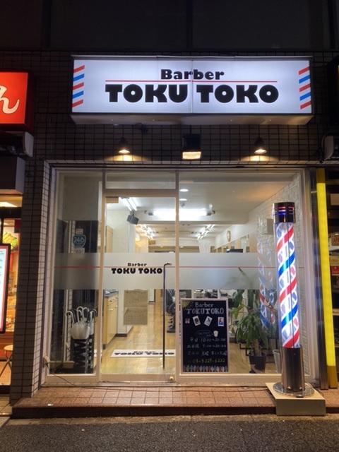 Barber TOKUTOKO