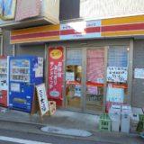 AZUMAYA SAKETEN Y-SHOP