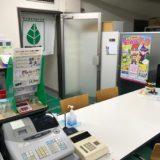 森の印刷屋