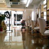 Hair shop Voice